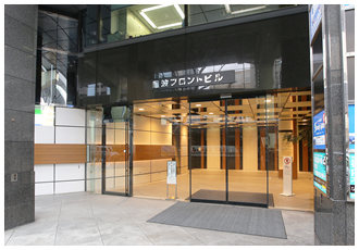 Entrance of Namba Front Building